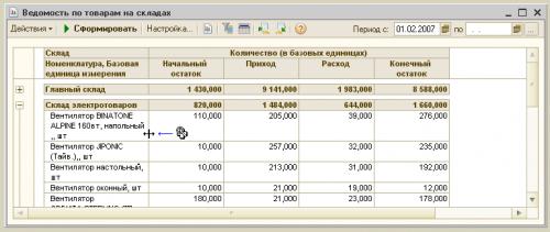 screenshot-29-01-21-500x211