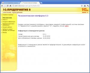 news1cv83