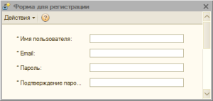 Навигатор Восемь Плюс - 04 - Простая форма регистрации